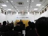 江東ブランド認証式典写真.jpg